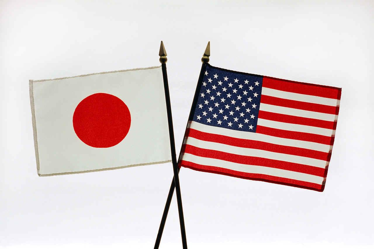 the trade agreements between japan and the united states Relations between japan and the united states [1] have been a complex mix of   then angered japan, but this did not prevent the signing of a bilateral treaty in.